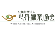 The World Green Tea Association